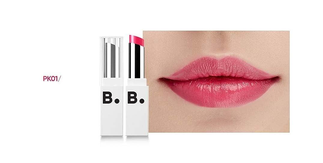 トライアスロン透ける山積みのbanilaco リップドローメルティングセラムリップスティック/Lip Draw Melting Serum Lipstick 4.2g #SPK01 pink polling [並行輸入品]