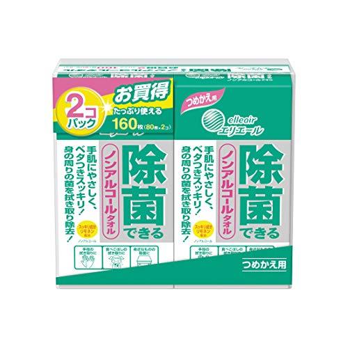 大王製紙 エリエール 除菌できる ノンアルコールタオル 詰替え用 160枚入り 2パック [7929]