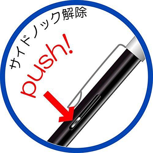 OHTO(オート)『ミニモボールペン』