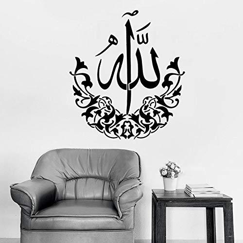 Vcnhln Detti Musulmani Adesivi murali Moschea Arabo Allah Corano Porta Finestra Adesivi in Vinile Soggiorno Camera da Letto Decorazioni per la casa Adesivi murali con fiori57x83cm