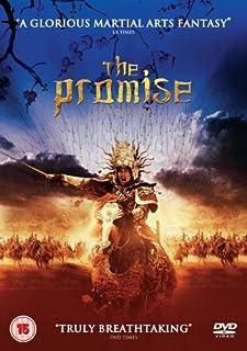 The Promise [DVD] [2005] [Reino Unido]