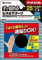 【まとめ買い】バトルウィンセラポアテープFX25mm ×6個