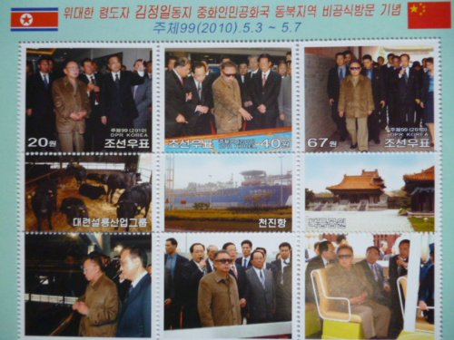 『中国訪問2010』B