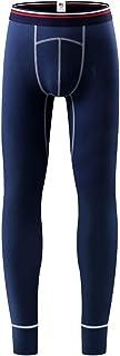 Men's 2-in-1 Long Johns Pants Underwear Breathable U Convex Sexy Men – Cotton