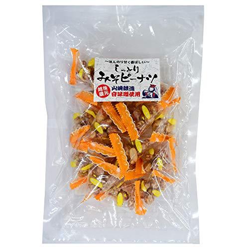 創業100年内山藤三郎商店 しっとり味噌ピーナッツ 120g × 12袋 山崎醸造白味噌使用