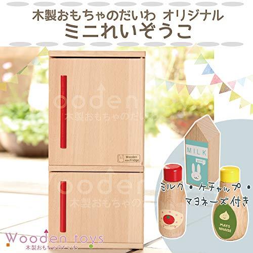 Daiwa mini refrigerator [97 970] (japan import)