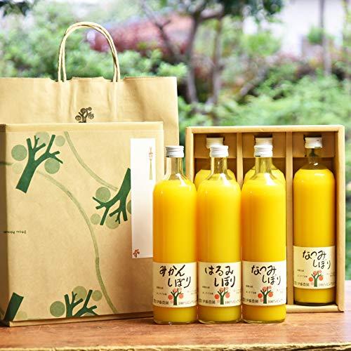 ジュース ギフト セット みかんジュース オレンジジュース 100% 無添加 ストレート 750ml ギフト セット 農園直送 和歌山 有田 100パーセント 詰め合わせ 人気 甘い 贈答用 手土産 まとめ買い びん 瓶 甘め 3本