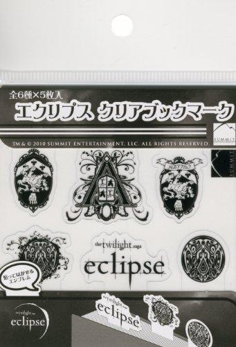 Twilight Eclipse Cancella segnalibro (japan import)