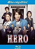 HERO 2015 ブルーレイディスク [レンタル落ち] image