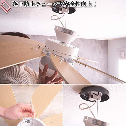 VENTOTAシーリングファンライトサーキュレーターLED照明可愛い風量調節PulaGR