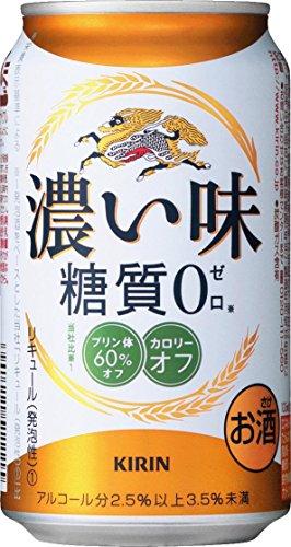 キリンビール 濃い味 糖質ゼロ 350ml×24本