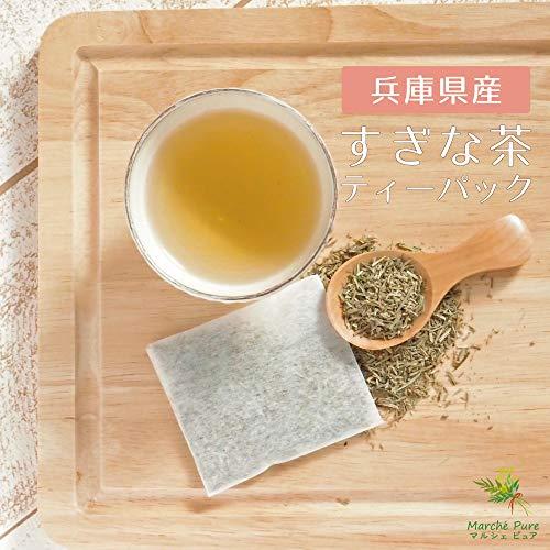 さの香『兵庫県産すぎな茶ティーパック』