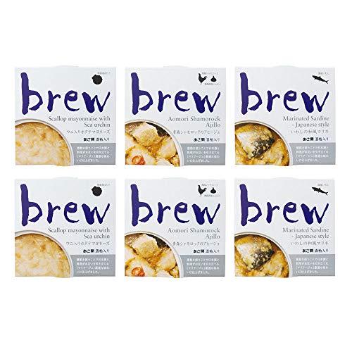 味の加久の屋 brew プレミアムおつまみ 6個セット(青森シャモロックのアヒージョ、ウニ入りホタテマヨネーズ、いわしの和風マリネ)