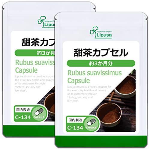 【リプサ公式】 甜茶カプセル 約3か月分×2袋 C-134-2 サプリメント