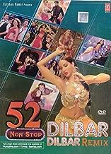 52 Non Stop Dilbar Dilbar Remix Songs DVD - Songs by Neha Kakkar, Yo Yo Honey Singh, Various Artists