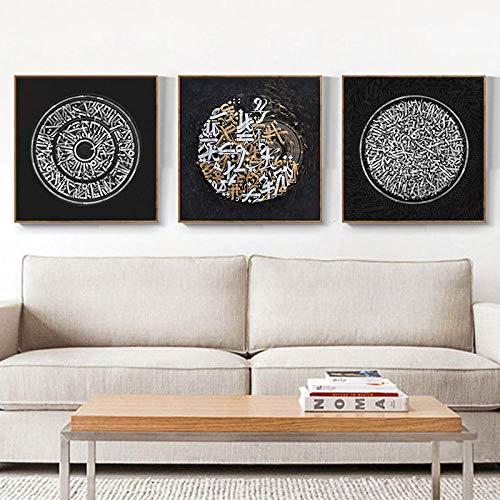 Cuadrado Abstracto Moderno Elemento Gris Arte Impresión Cartel Pared 3 Piezas Lienzo...