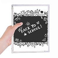 学校の黒板の落書きスタイルのシルエット 硬質プラスチックルーズリーフノートノート