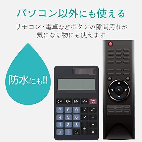 エレコムキーボードカバーフリータイプ大型ノートサイズPKU-FREE4