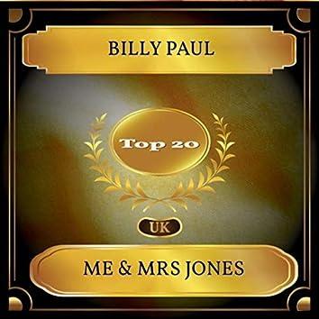 Me & Mrs Jones (UK Chart Top 20 - No. 12)