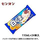 センタン 白くまアイス 110ml[冷凍]