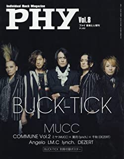 PHY【ファイ】VOL.8 音楽と人増刊 特集:BUCK-TICK