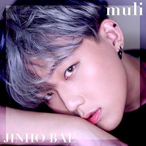 JinHo Bae