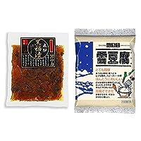 [2点セット] うら田 飛騨 黒福漬(170g) ・信濃雪 雪豆腐(粉豆腐)(100g)