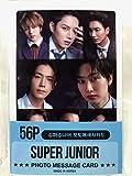 SUPER JUNIOR スーパージュニア グッズ / フォト メッセージカード 56枚 (ミニ ポストカード 56枚) セット - Photo Message Card 56pcs (Mini Post Card 56pcs) TradePlace K-POP 韓国製