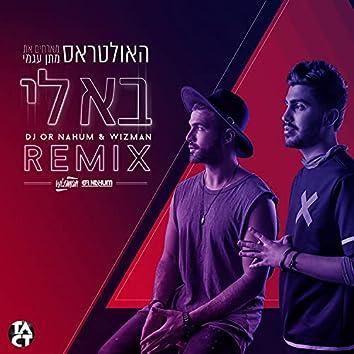בא לי (Remix)