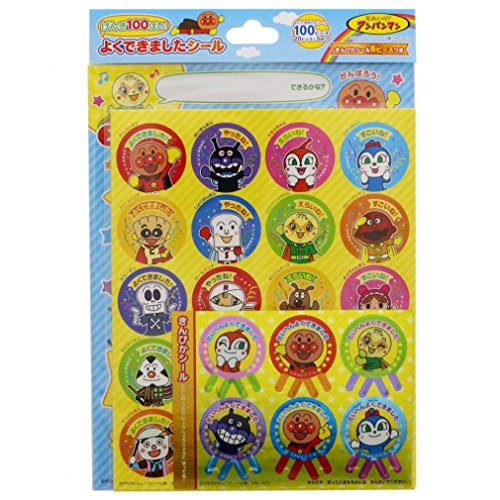 [Anpanman] Well done seals 100 piece