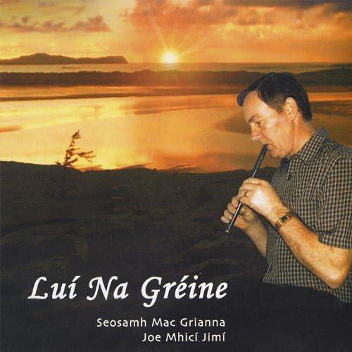 Seosamh Mac Grianna (Joe Mhici Jimi)