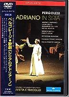 歌劇『シリアのアドリアーノ』全曲 I.ガルシア演出、ダントーネ&アカデミア・ビザンティーナ、コンパラート、チリッロ、他(2010 ステレオ)(2DVD)