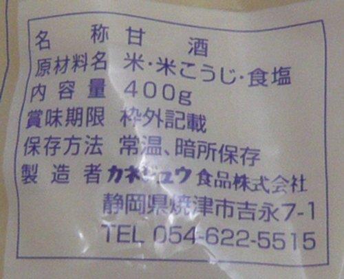 カネジュウ食品禅あま酒無加糖400g(5~6人前)×10個