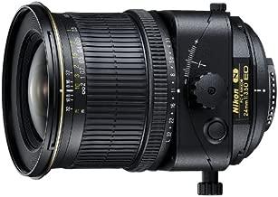 nikkor pc lens