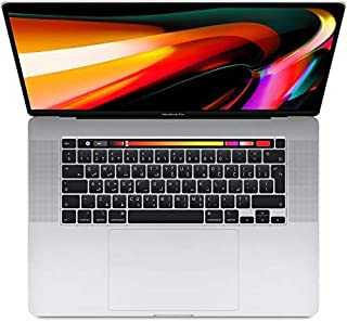 Apple MacBook Pro Laptop MVVL2AB/A, Intel Core i7 - i7, 16 Inch, 512GB, 16GB, AMD Radeon Pro 5300M with 4GB of GDDR6 memor...