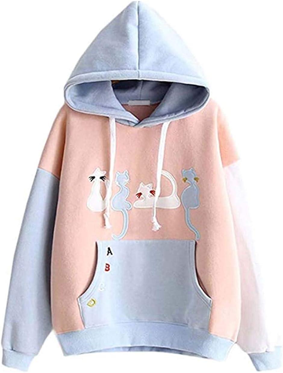 CRB Fashion Cosplay Anime Bunny Topics on TV Cat Bear Ears Emo Sale item Girls