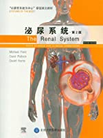 以器官系统为中心原版英文教材:泌尿系统(第2版)