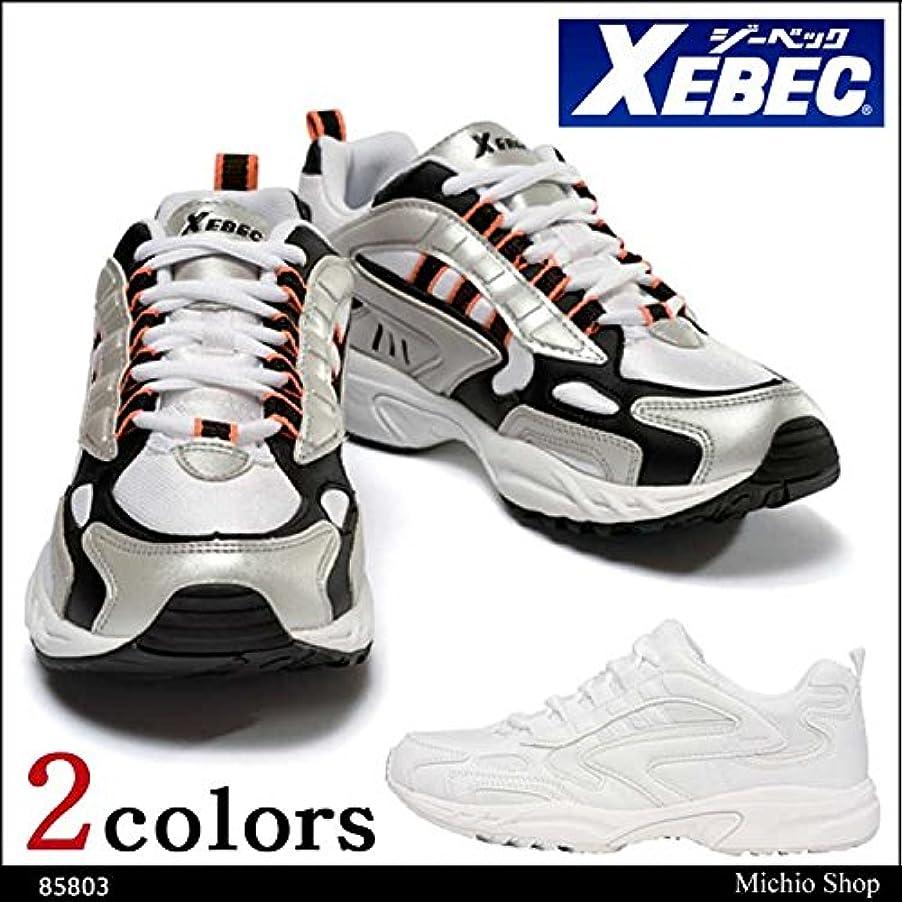 縞模様の問い合わせる抵抗力があるジーベック 作業靴 静電スポーツシューズ 85803Color:20グレー 26.5