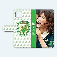 スマートフォン スマホ iPhone アイフォン 11Pro SE2 XS/X 8/7 手帳型 ケース カバー 《渡邉理佐》 KY007 (iPhone11Pro)