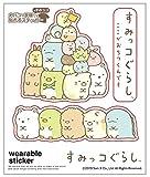 すみっコぐらし~カバンや衣類のすみっコにも貼れるステッカー ver.2~(台紙サイズ10㎝×12㎝)