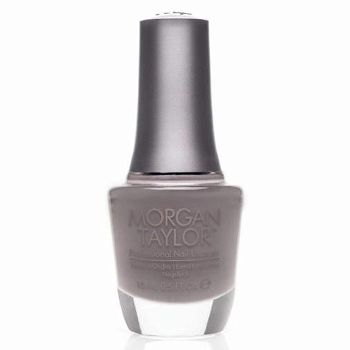 Morgan Taylor Nail Lacquer - Dress Code - 15 mL/0.5 Fl Oz