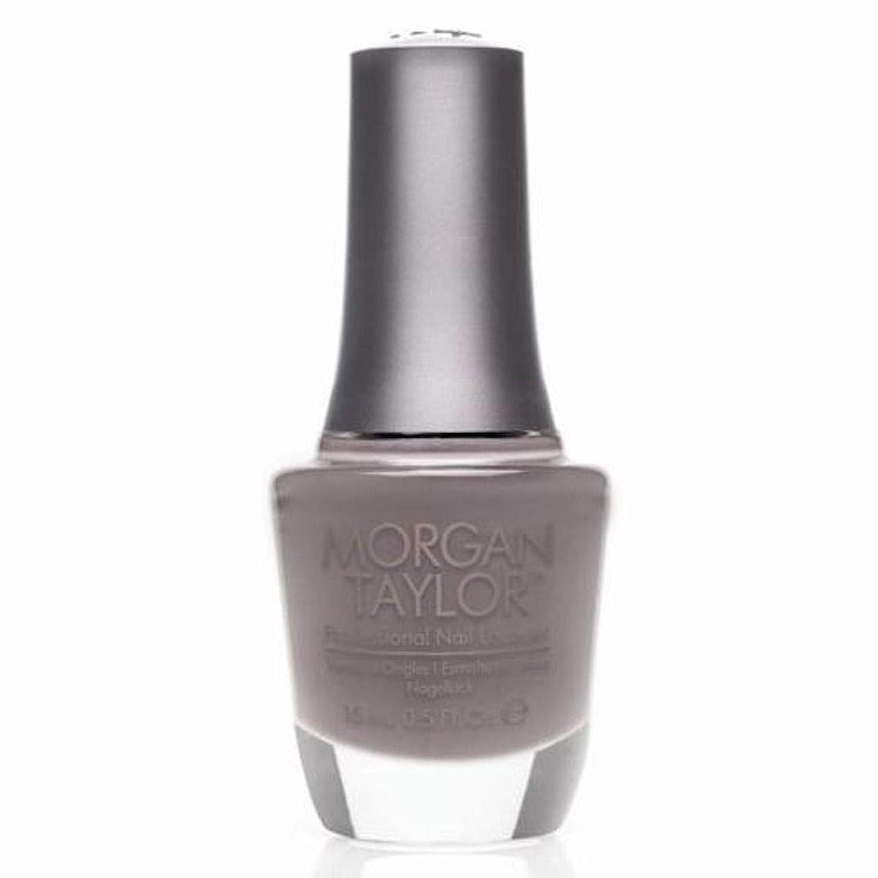 一瞬ウサギ福祉Morgan Taylor Nail Lacquer - Dress Code - 15 mL/0.5 Fl Oz