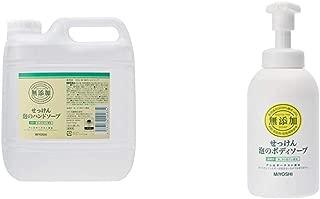 【セット買い】ミヨシ石鹸 無添加せっけん泡のハンドソープ 単品 3L & 無添加せっけん 泡のボディソープ 500ml