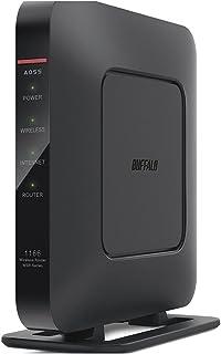 BUFFALO 11ac/n/a/b/g 無線LAN親機(Wi-Fiルーター) Giga ビームフォーミング対応 866+300Mbps WSR-1166DHP3-BK