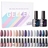 Best Gel Kits - Gellen Gel Nail Polish Kit 16 Colors With Review