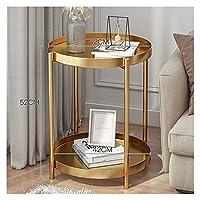 金属製サイドテーブル、 小さなコーヒーテーブル ラウンドエンドテーブル ダブル収納スペース 居間の寝室のため ベッドサイドランプテーブル ドリンク、スナック、トレイテーブル MAHFEI (Color : Gold, Size : 42x52cm)