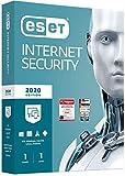 ESET Internet Security 2020 | 1 Gerät | 1 Jahr | Windows (10, 8, 7 und Vista), macOS, Linux und Android | Aktivierungscode in Standardverpackung