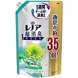 レノア超消臭 1WEEK フレッシュグリーンの香り つめかえ用 超特大サイズ 1390ml