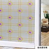 zhangshuaijie 45cm breites Glas selbstklebend Peeling Bad Fensteraufkleber