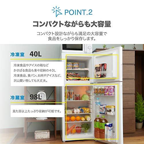 冷蔵庫138L一人暮らし2ドアマクスゼンコンパクト小型ホワイトMAXZENJR138ML01WH